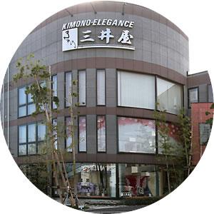 三井屋本店